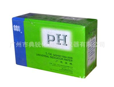 上海三爱思ph广范试纸ph1-14广泛试纸饮用水化妆品食品酸碱测试纸