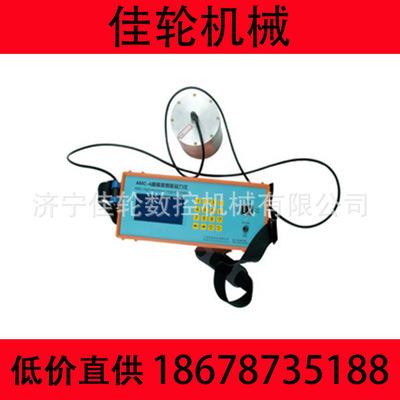 AMC-7型便携式智能三分量磁力仪 AMC-7型便携式智能三分量磁力仪