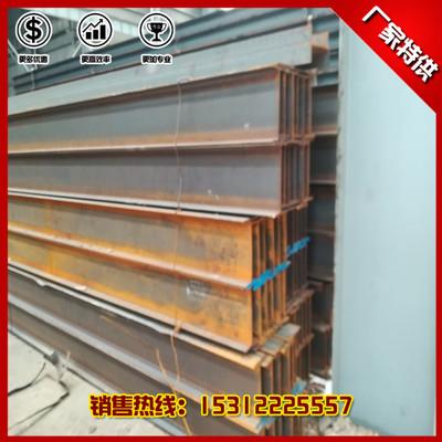 无锡Q345B热轧H型钢 国标正品 价格优惠 质量有保障 配货快