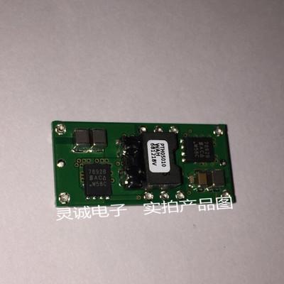 非隔离式DC/DC转换器 PTH05010WAH TI EUH10 电源模块  询价为准