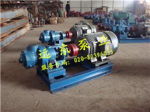 高粘度沥青输送泵NYP7.0转子式高粘度泵容积泵