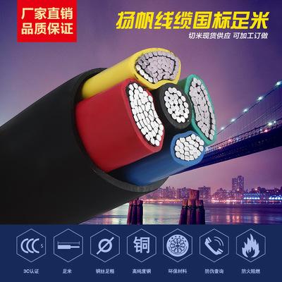 定做铝芯YJLV/VLV3*240+2*120mm铝电缆240平方聚氯乙烯电力电缆