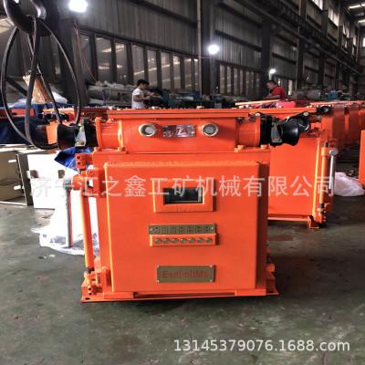 山东生产QJZ-80(原QBZ-80)矿用隔爆兼本质安全型真空电磁启动器