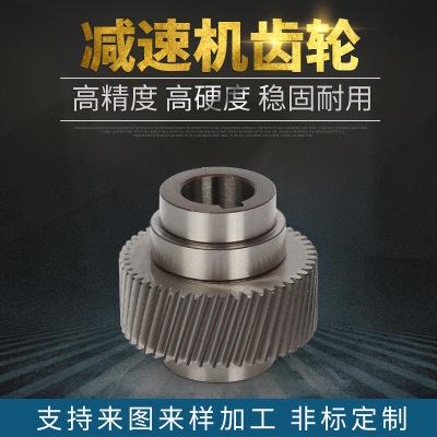 厂家直销优质高精度斜齿齿轮 非标传动齿轮可来图来样加工