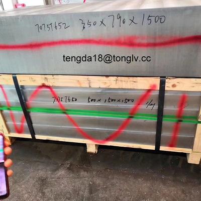 供应7075T651航空铝板高强度超硬铝合金7075T651铝棒切割规格