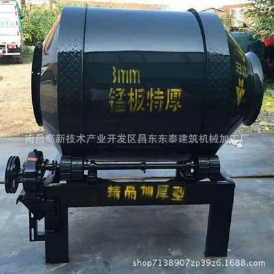 厂家直销 摩擦式小滚筒搅拌机  小型混凝土砂浆水泥搅拌机