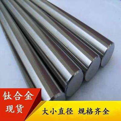 旺凯大量供应3.7064钛合金 钛板3.7064钛棒钛管 导热弹性小可零切