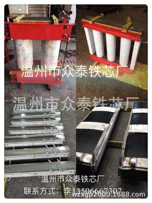 钢壳炉磁钢柱,磁轭,磁条,感应圈磁轭。磁轭
