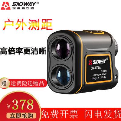 深达威SW-600A户外高精度测距仪望远镜 手持激光测量仪可测高测角