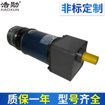 GK系列方箱齿轮减速电机微型直流永磁同步电动机卧式大功率电机