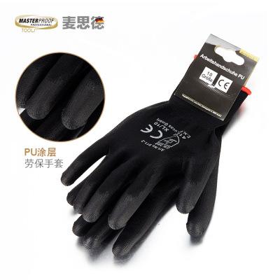 德国麦思德防护手套 劳保用品 贴塑 涤纶手套