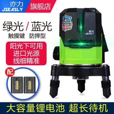 防摔高精度激光绿光5线2线3红外线水平仪蓝光平水仪安装工程细线