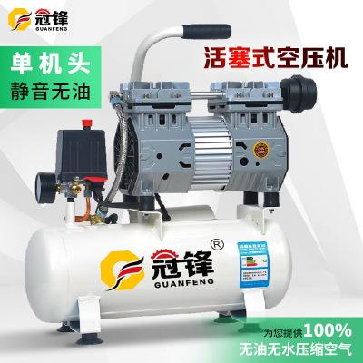 新品热销 220v无油静音空压机喷涂 喷漆专用活塞式小型空气压缩机