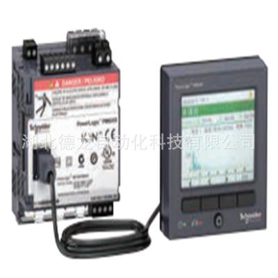 METSEPM8243   Schneider 施耐德 数字功率表 PM8000系列 PM8243