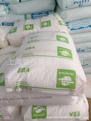 EBA/西班牙repsol/PA-805挤出级,脱模级乙烯-丙烯酸丁酯共聚物