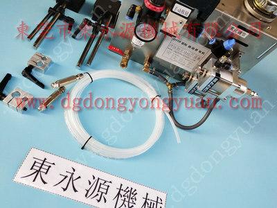 调节精准 冲床自动涂油系统,洗衣机配件冲压喷油装置 选东永源