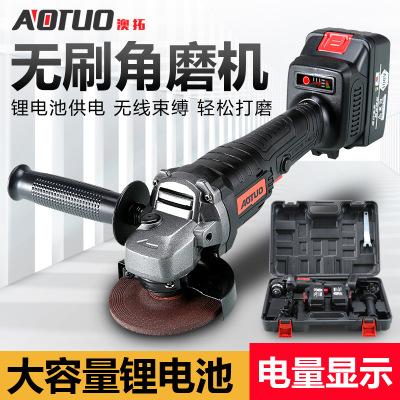 电动角磨机 手砂轮割磨王金属打磨切割抛光除锈角向磨光机 角磨机