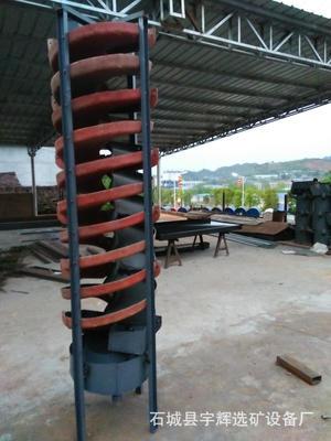 优质供应 海砂螺旋溜槽 河砂螺旋溜槽 石诚溜槽 物美价廉