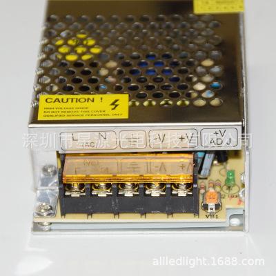 厂家直销12v3a安防监控电源 led稳压直流集中供电源 12v开关电源