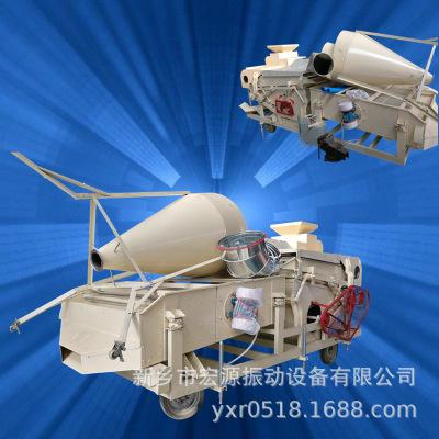 振动筛 小麦清理筛分机 振动清理小麦杂质的机器
