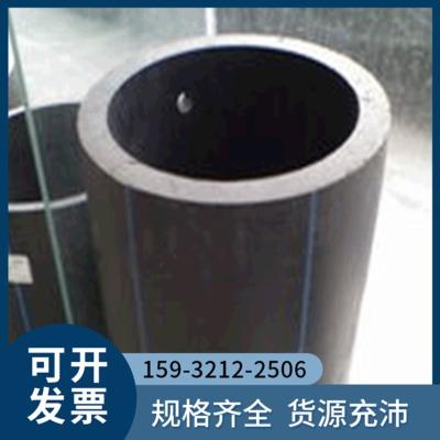 PE给水管供应PE给水管高密度聚乙烯树脂20--1000自来水管批发