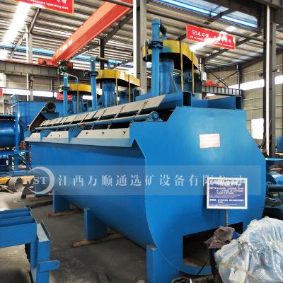 江西选矿机械浮选设备矿用浮选机多槽 提升式搅拌桶 XCF型浮选机