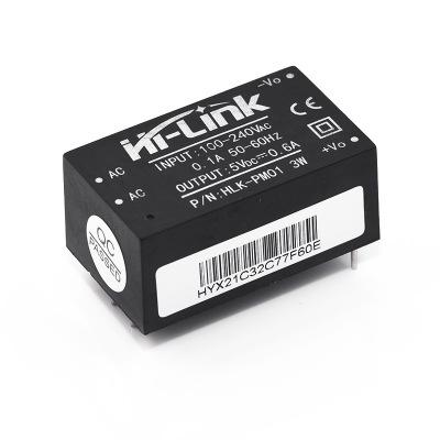 全新原装 HLK-PM01 电源模块 AC-DC隔离降压 220v转5v智能家居
