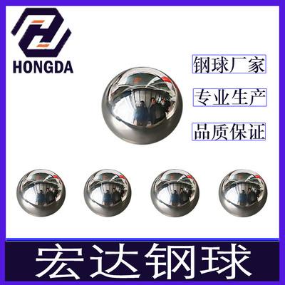 厂家专供 不锈钢球 钢珠 空心球30mm