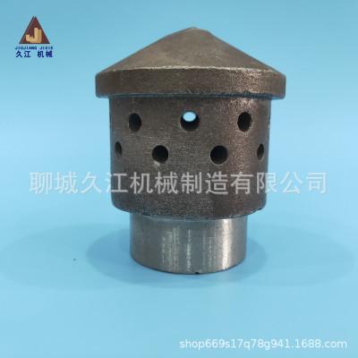 耐热钢锅炉风帽 返料器流化床风帽 耐磨布风板 焙烧炉 沸腾炉风帽
