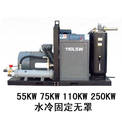 20立方110kw水冷电动螺杆空压机110LSW-8无罩祼机上海欧佩克