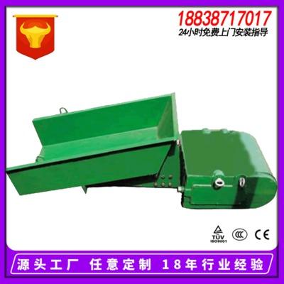 厂家直销定量给料机 微型电磁给料机 槽式给矿机 往复式给煤机