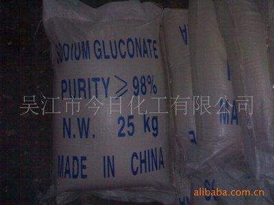 今日化工[专业生产] 葡萄糖酸钠混凝土外加剂缓凝剂