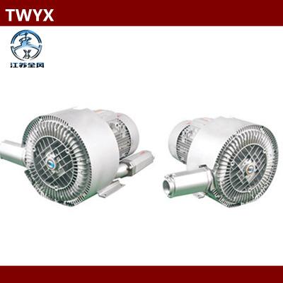高速包装注塑机真空吸附专用低噪音双叶轮旋涡气泵真空泵厂家价格