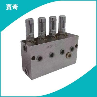 专业热销 润滑系统分配器 润滑双线分配器