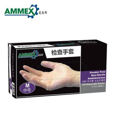 爱马斯pvc手套食品级加工实验室防护劳保一次性塑胶透明手套