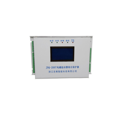 JBQ-200T电磁启动器综合保护器---质有保障