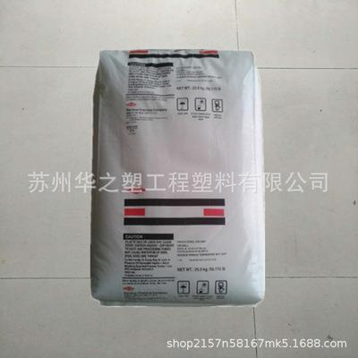 挤出级EAA/美国陶氏/3004 乙烯丙烯酸共聚物