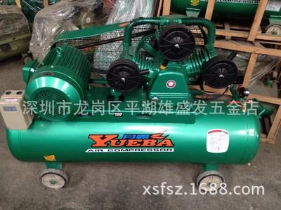 批发W-0.90/8月霸7.5KW皮带式空压机/空气压缩机/活塞式风泵