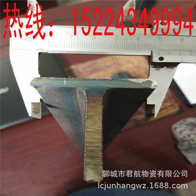 Q235热轧T型钢 Q235T型钢现货小规格25*25*3大规格60*60*6