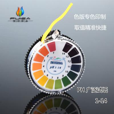 出口品质 广范试纸ph1-14广泛试纸测饮用水质化妆品食品酸碱鱼缸
