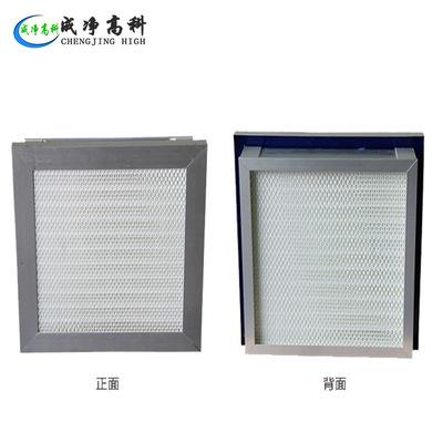 铝框液槽式高效空气过滤器 密封式高效过滤器 南充市制药厂过滤器