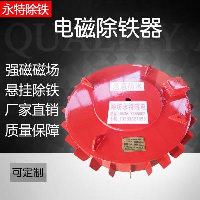 除铁设备强悬挂式电磁除铁器 输送带强磁砖厂煤矿 圆形电磁除铁器