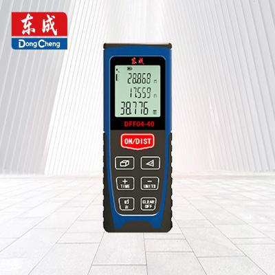 东成激光测距仪DFF04-40/60/80测量仪平方电子尺距离仪测量工具