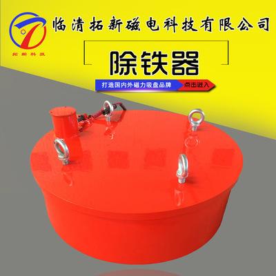 厂家直销除铁器RCDB磁场强度大质保一年通电悬挂式干式电磁除铁器