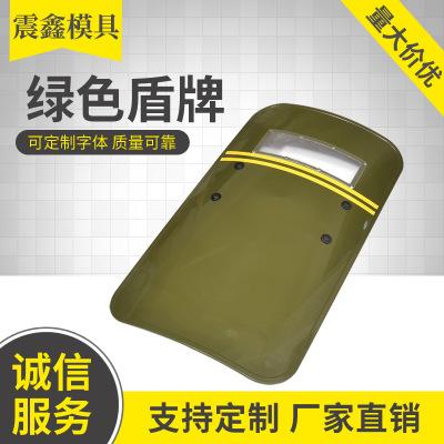 军绿防护盾牌 保安手持式 透明式PC盾牌校园安全安保器材装备定制
