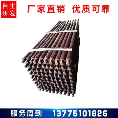 热管 重力式热管 使用热管做导热元件换热设备 太阳能超导热管