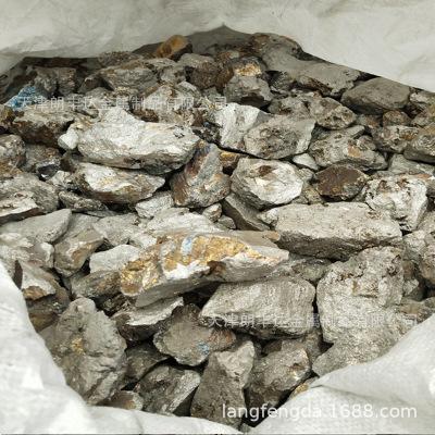 铸造冶炼炉料磷化FeTi30%钛铁 脱氧脱硫除气精密高纯钛合金块