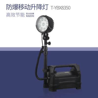 可伸缩防爆移动应急灯防汛消防救援探照灯便携式升降应急灯