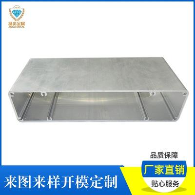 佛山厂家铝型材定做 铝合金电子产品外壳  矩形铝壳 铝外壳型材