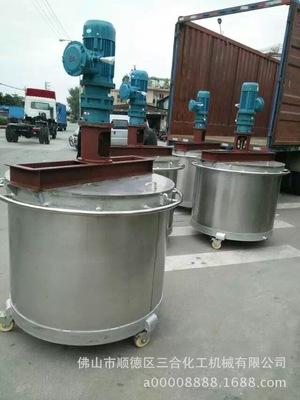 广东本地厂家立式电加热搅拌桶不锈钢搅拌机恒温定制电机分散一体